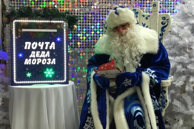 Почта сибирского Деда Мороза.