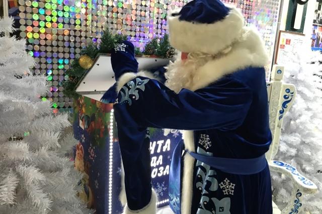Дед Мороз отвечает на все письма.