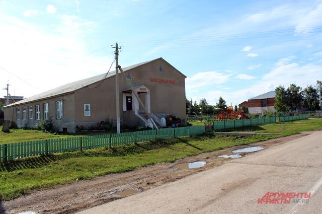 Дом культуры в Крым-Сарае