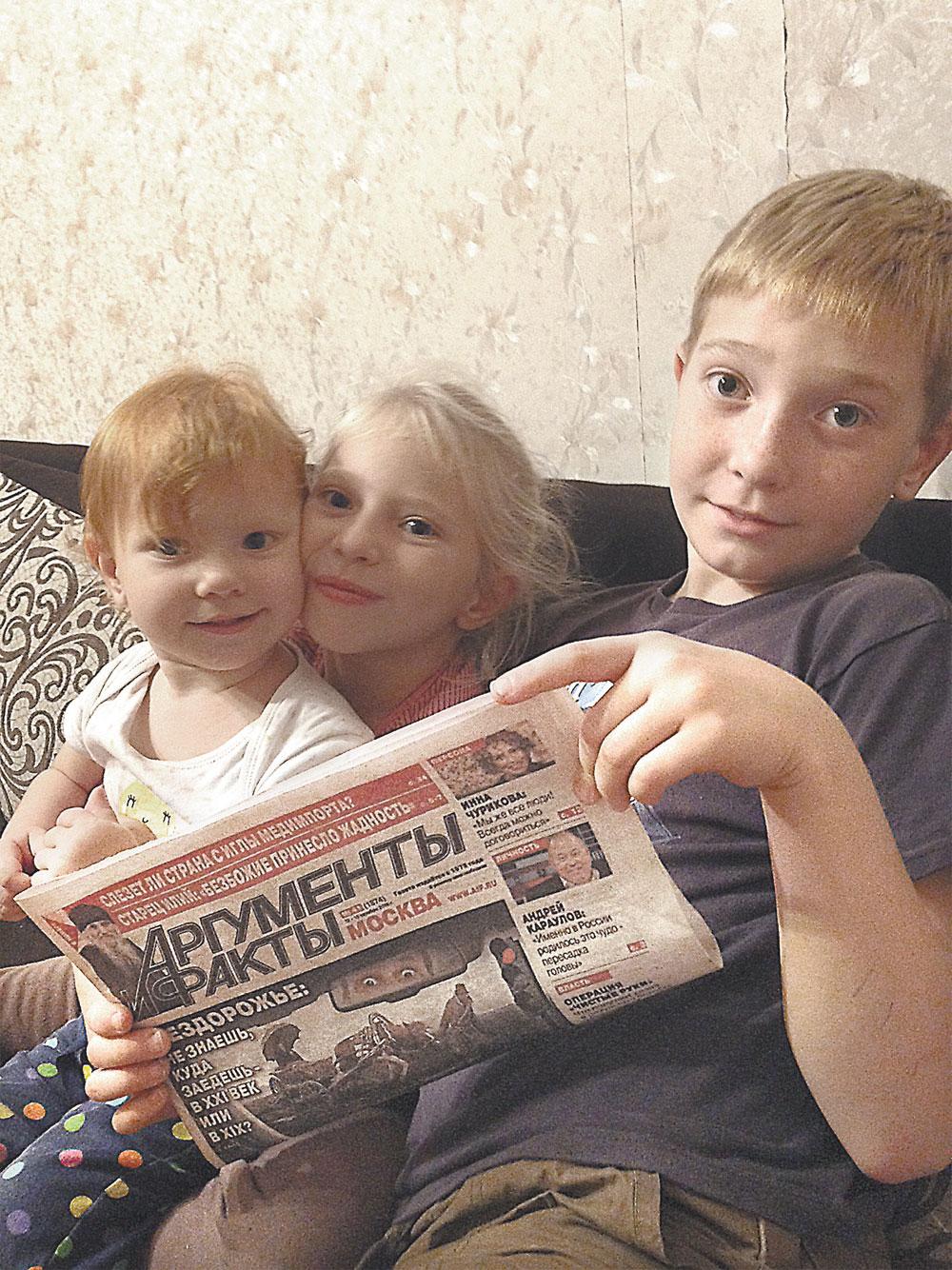 Маше, Оле и Диме Семёновым из Москвы особенно приглянулся, например, наш кроссворд.