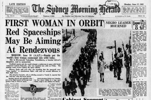 Первая полоса австралийской газеты The Sydney Morning Herald от 17 июня 1963 года.