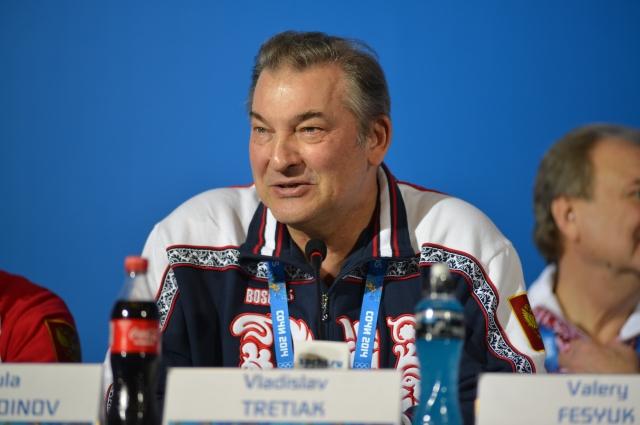 Владислав Третьяк на пресс-конференции сборной России по хоккею