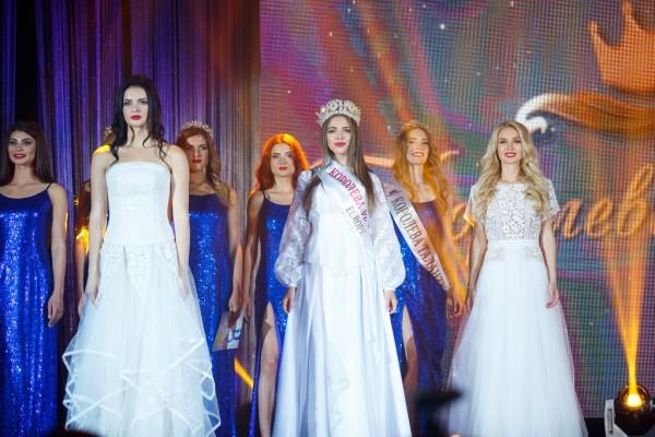 XX Юбилейный конкурс красоты и таланта Королева Украины 2017