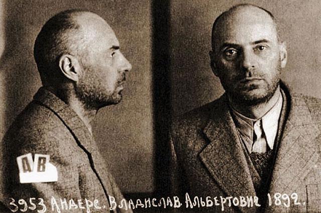Владислав Андерс в тюрьме НКВД.