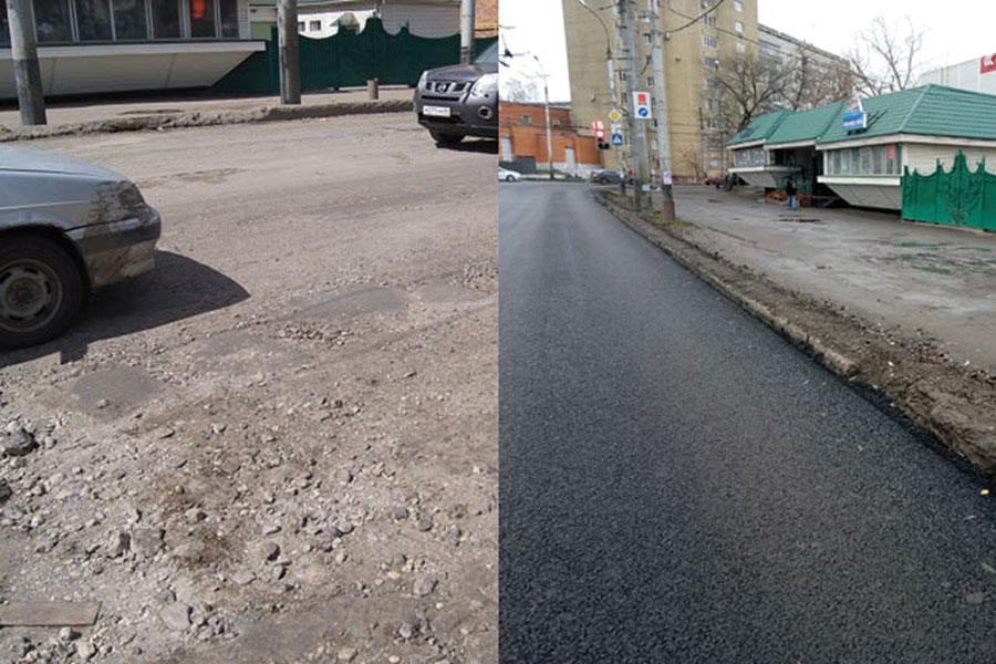 Улица Пролетарская: до и после ремонта.