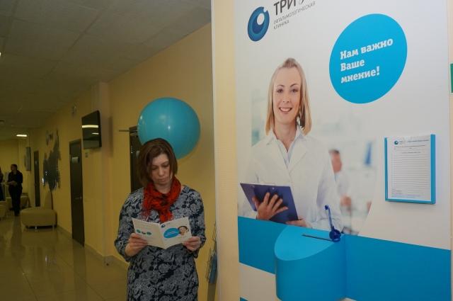 В первую очередь в клинике заботятся о том, чтобы пациентам было удобно пользоваться услугами – обновляют сайт, совершенствуют работу контактного центра.