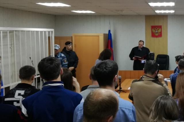 Куйбышевский районный суд города Омска принял решение.