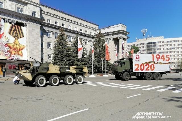 На площади им. Ленина в Оренбурге начались торжественные мероприятия, посвященные 75-летию Победы в Великой Отечественной войне