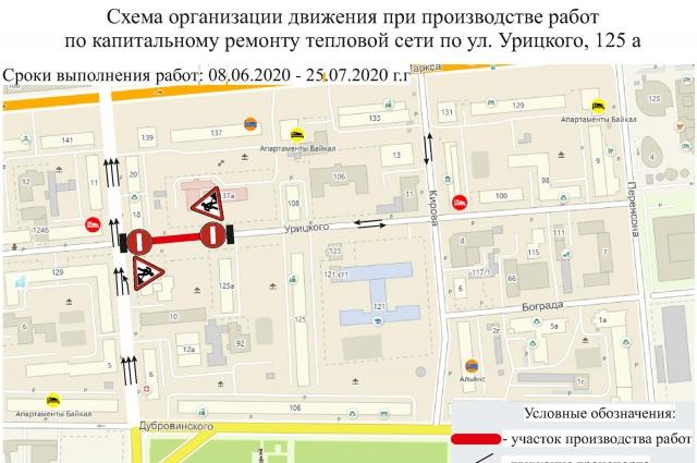 Новые схемы движения опубликованы на сайте красноярской мэрии.