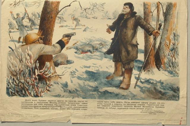 Пропагандистский плакат Героический подвиг советского патриота Матвея Матвеевича Кузьмина, 1942 год