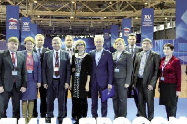 В состав нашей делегации вошли партийцы разных уровней - от депутатов Госдумы до секретарей первичных организаций.