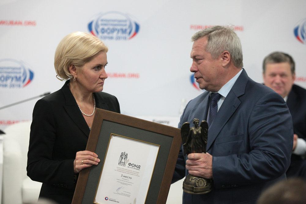 Заместитель председателя правительства РФ Ольга Голодец вручила диплом конкурса губернатору Ростовской области Василию Голубеву.