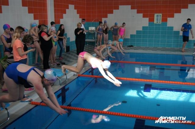 Школьный бассейн.