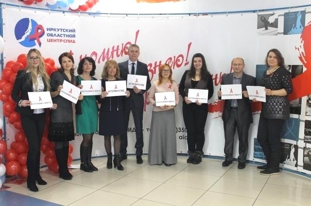 В преддверии Всемирного дня борьбы со СПИДом в Иркутске стартовала акция.