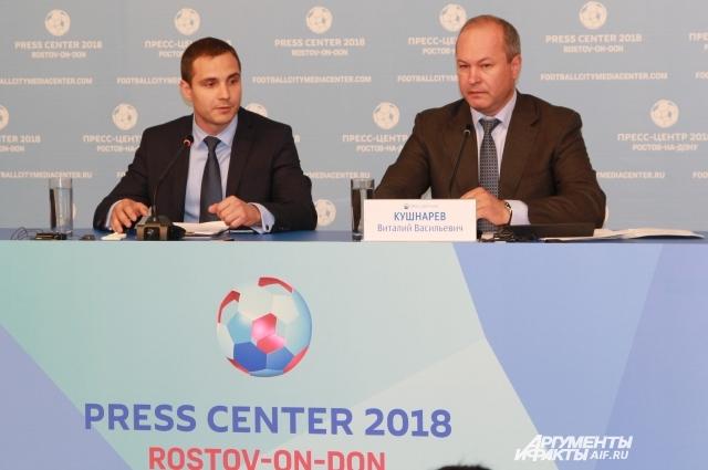 Виталий Кушнарев ответил на вопросы ростовских журналистов.