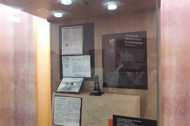 Музейная витрина, посвящённая генералу Карбышеву.