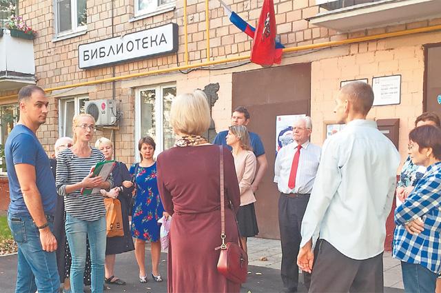Исторический экскурс вчесть Дня города начался упорога библиотеки №243.