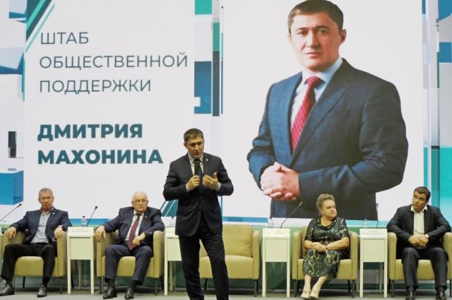 Дмитрий Махонин набрал 75,69% голосов.