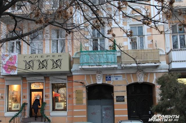 Дом со львами в Ростове, где жила Сабина Шпильрейн и где сейчас музей в ее честь.
