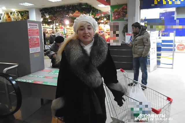 Наталья Смирнова.