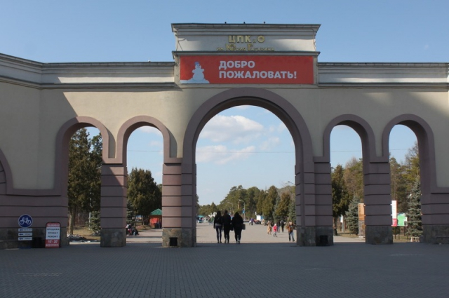 Главный вход в Центральный парк культуры и отдыха имени Ю.А. Гагарина