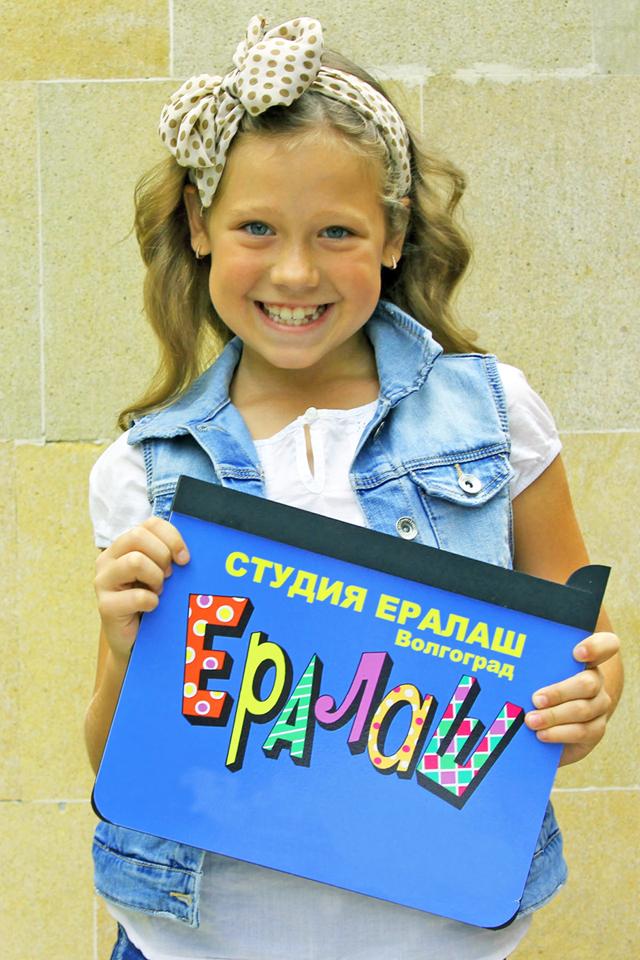 Вика мечтает стать профессиональной актрисой.