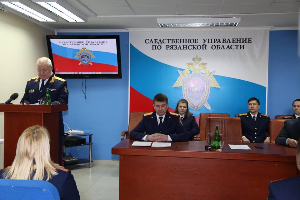 Глава рязанского СК Владимир Махлейдт произносит вступительную речь.