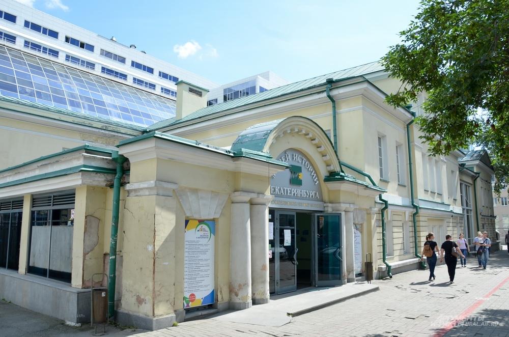 Здание Музея истории Екатеринбурга – дом, где работала школа агитаторов-пропагандистов.