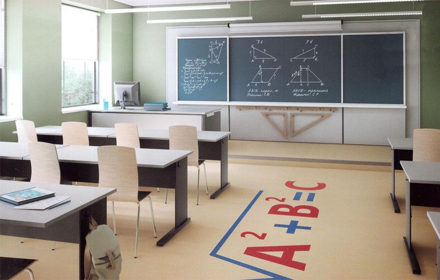 Школа в «Жигулиной роще», кабинет математики