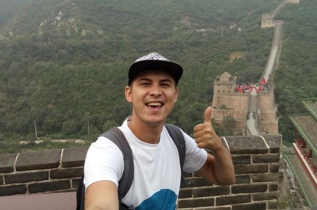 Оренбуржец на Великой Китайской стене.