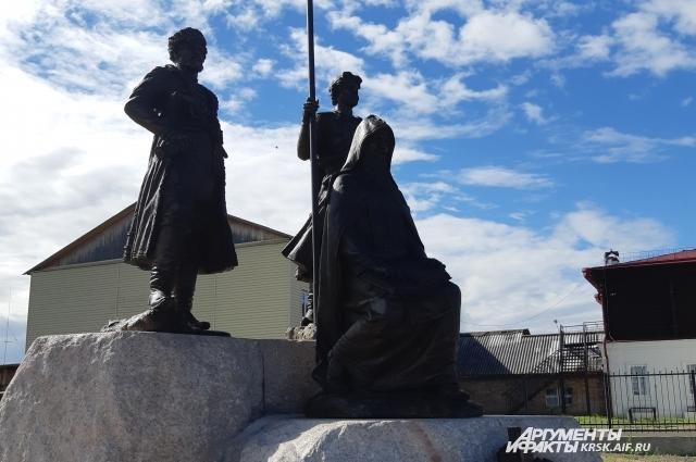 Памятник отцам основателям.