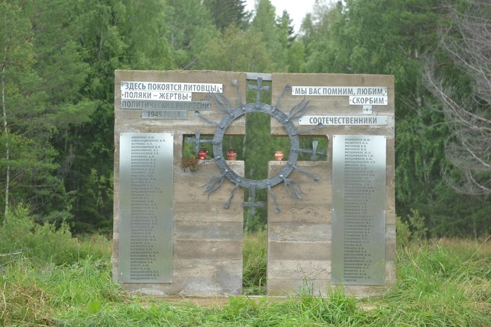 Потомки репрессированных установили памятник родным в 2016 году.