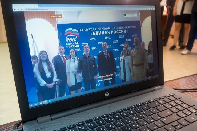 К акции присоединился лидер единороссов Оренбуржья, вице-губернатор Олег Димов. Совместно с молодогвардейцами и членами Партии он исполнил композицию на русском языке.