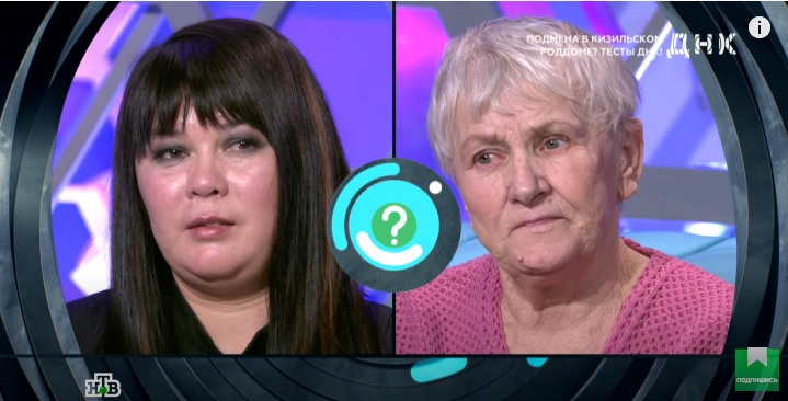 Валентина Баулина (справа) еще в роддоме подумала, что медики перепутали детей.