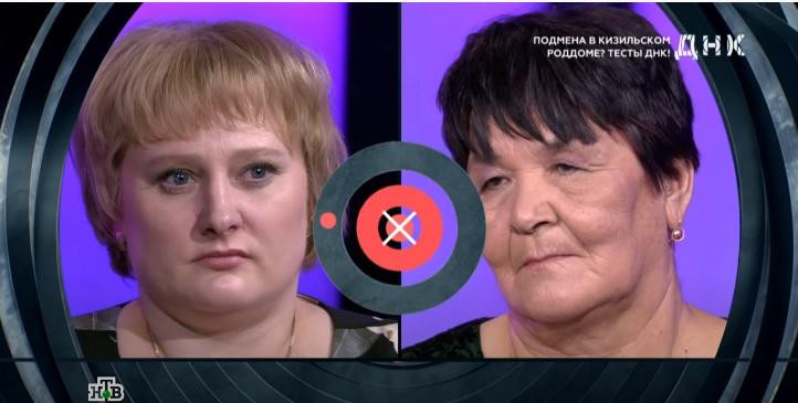 Василя Баймурзина (справа) до последнего верила, что Гульсина ей родная.