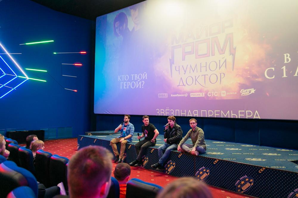 Встреча с создателями фильма перед премьерой в Краснодаре.