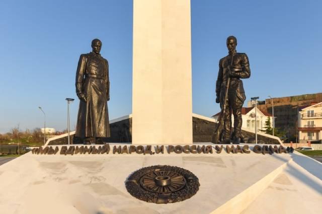Памятник, посвящённый всем жертвам Гражданской войны в России