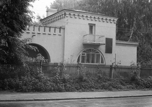 Один из домов жилищного кооператива Сокол, построенный по проекту архитектора Николая Марковникова