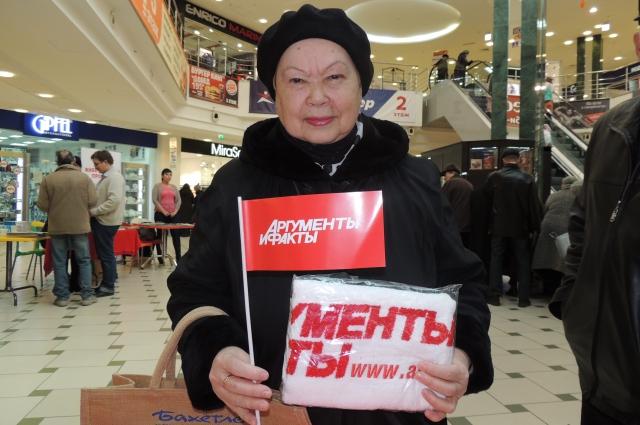 Луизе Макаровой досталось полотенце с логотипом еженедельника.