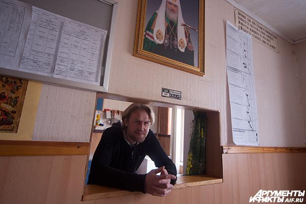 В реабилитационном центре фонда Старый свет