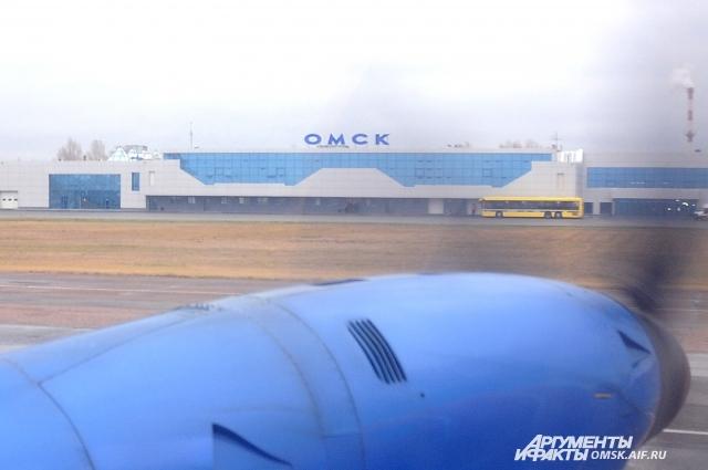 Омскому аэропорту пора выходить на новые показатели.
