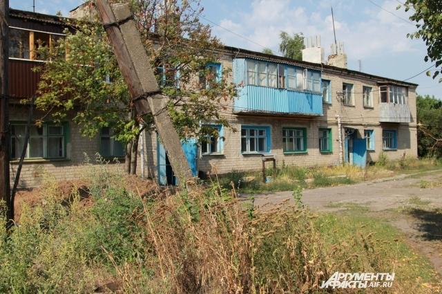 В доме МПС-49 живут семьи россиян.