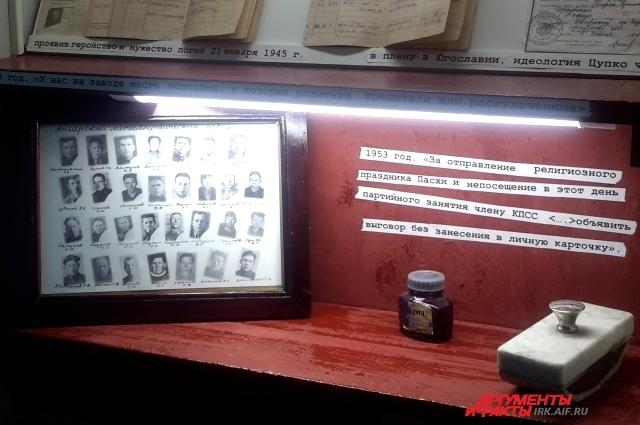 Экспонаты музея мышьяка