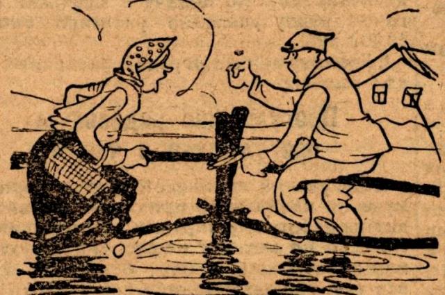 Карикатура из газеты Кузбасс от 10 апреля 1929 года - «Весна в Щегловске».
