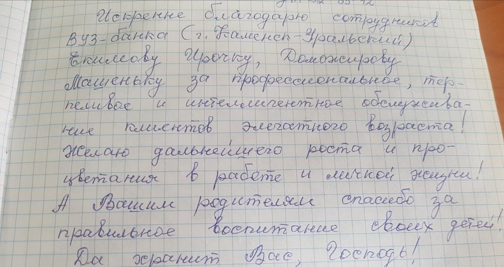 Галина Дьячкова в восторге от подарка – раньше она никогда не выигрывала в розыгрышах!