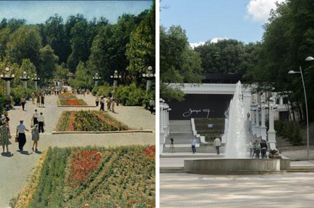 Центральный парк Воронежа