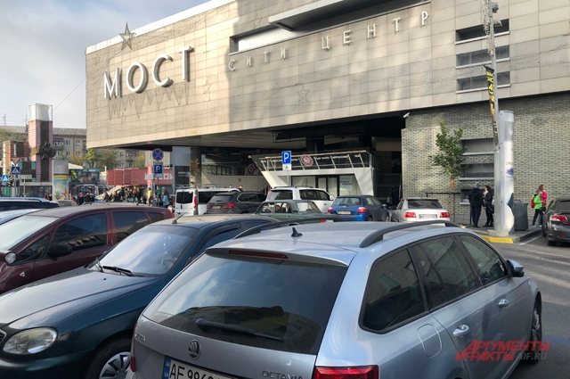 Главные «градообразующие» сооружения в городе – торговые центры.