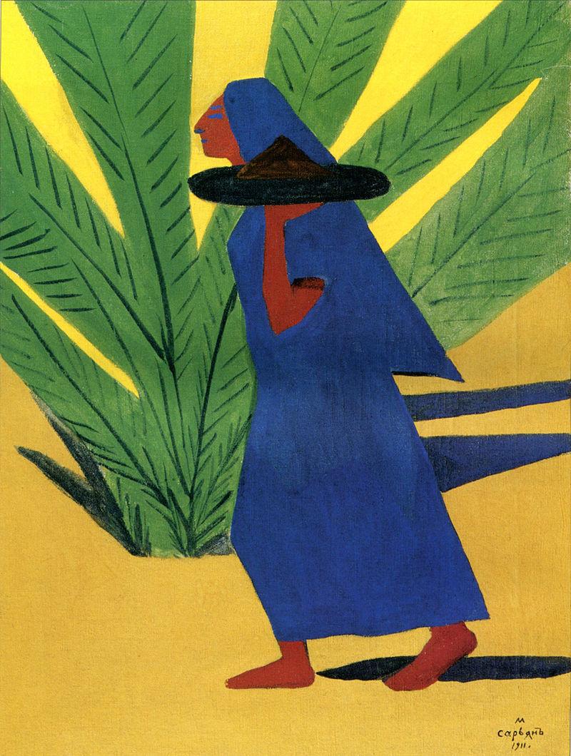 Мартирос Сарьян. Идущая женщина.