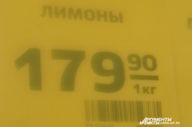 Цена на лимоны тоже снизится, скорее всего, самостоятельно, без вмешательства УФАС.