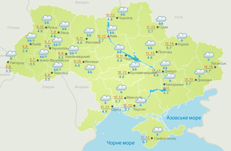 Прогноз погоды на 16 апреля.